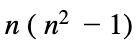 zusammenhangsmasse-rangkorrelationskoeffizient-berechnen-formel-zum-einsetzen-scribbr